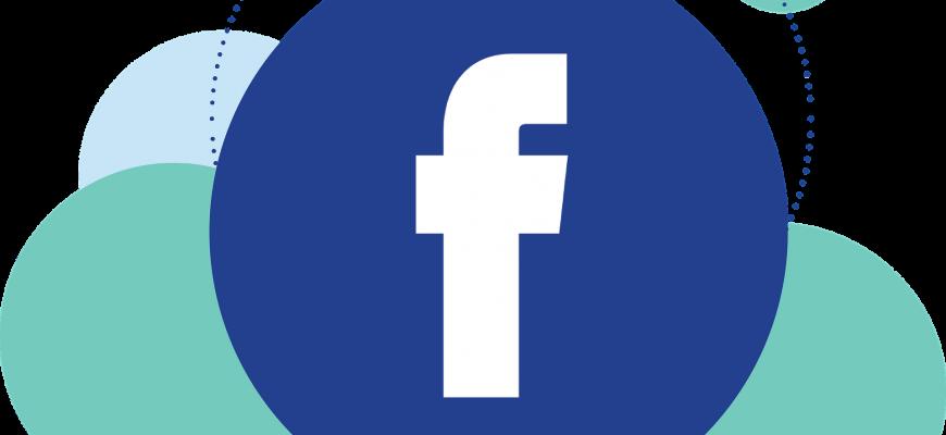 שיעור 3 – איך להשיג פרסום חינם בפייסבוק?